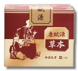 vigrx-delayspray-product-box-3.png